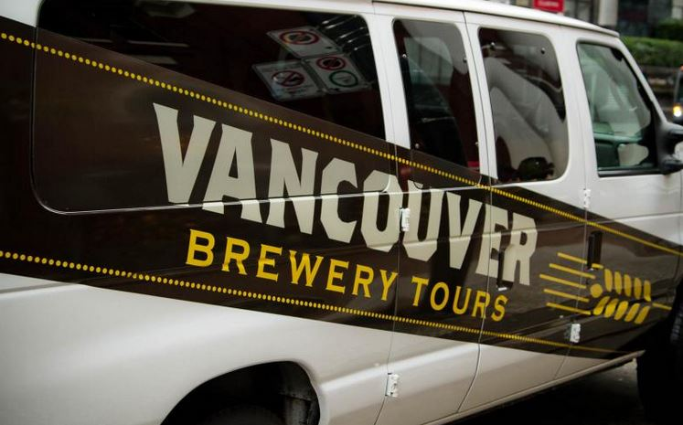 Columbia Brewery Tours